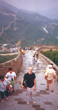 Photo of Bill  				on the Great Wall